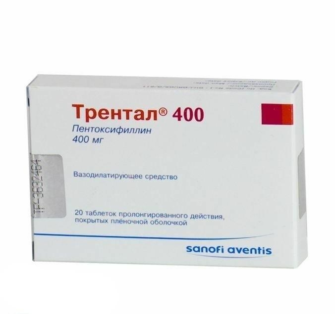 phexin 500 mg price