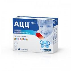 АЦЦ, пор. д/р-ра д/приема внутрь 100 мг 3 г №20 апельсиновый
