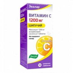 Витамин С 1200 табл. шип. №10 по цене от 250,00 рублей, купить в аптеках Омска, табл. шип. №10