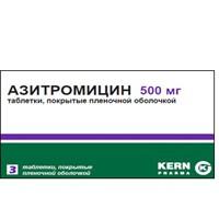 Азитромицин по цене от 65,30 рублей, купить в аптеках Омска, табл. п/о пленочной 500 мг №3 Азитромицин