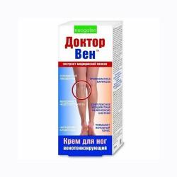 Крем для ног, Доктор Вен венотонизирующий 75 мл