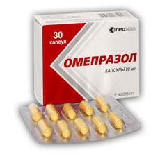 Омепразол, капс. 20 мг №30