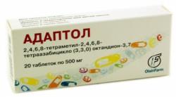 Адаптол, табл. 500 мг №20
