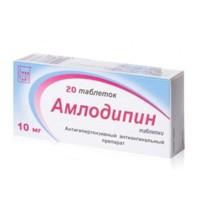 Амлодипин по цене от 123,00 рублей, купить в аптеках Омска, табл. 5 мг №90 Амлодипин