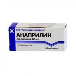Анаприлин, табл. 40 мг №50