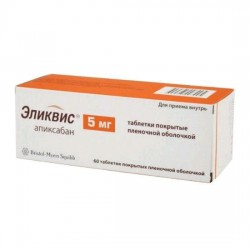 Эликвис, табл. п/о пленочной 5 мг №60