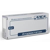 Аторвастатин-АЛСИ, табл. п/о пленочной 20 мг №30