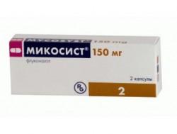 Микосист, капс. 150 мг №2