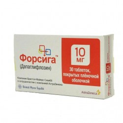 Форсига, табл. п/о пленочной 10 мг №30
