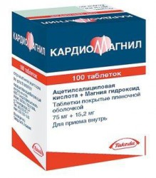 Кардиомагнил, табл. п/о пленочной 75 мг+15.2 мг №100