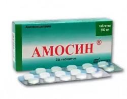 Амосин по цене от 112,00 рублей, купить в аптеках Омска, табл. 500 мг №20 Амоксициллин