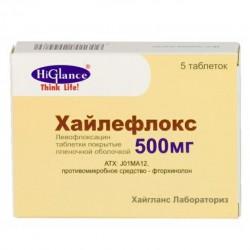 Хайлефлокс по цене от 374,50 рублей, купить в аптеках Омска, табл. п/о пленочной 500 мг №5 Левофлоксацин