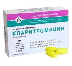 Кларитромицин по цене от 207,80 рублей, купить в аптеках Омска, табл. п/о пленочной 500 мг №10 Кларитромицин