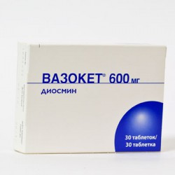 Вазокет, табл. 600 мг №30