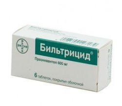 Бильтрицид, табл. п/о пленочной 600 мг №6