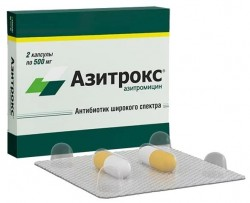 Азитрокс по цене от 235,00 рублей, купить в аптеках Омска, капс. 500 мг №2 Азитромицин