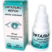 Офтальмоферон, капли глазн. 10 мл №1