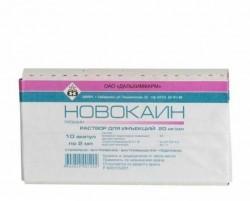 Новокаин по цене от 20,00 рублей, купить в аптеках Омска, р-р д/ин. 20 мг/мл 2 мл №10 ампулы Прокаин