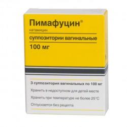 Пимафуцин, супп. ваг. 100 мг №3