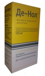 Де-Нол, табл. п/о пленочной 120 мг №32