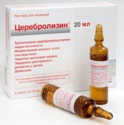 Церебролизин, р-р для инъекций 5 мл ампулы 5 шт. Купить, цена и.