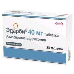 Эдарби, табл. 40 мг №28