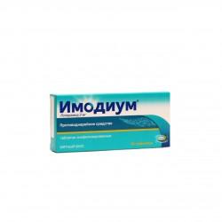 Имодиум по цене от 200,40 рублей, купить в аптеках Омска, табл. лиоф. 2 мг №10 Лоперамид