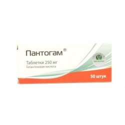 Пантогам, табл. 250 мг №50