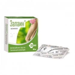 Залаин, супп. ваг. 300 мг №1