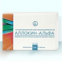 Аллокин-альфа, лиоф. д/р-ра для п/к введ. 1 мг №3 ампулы