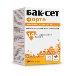 Бак-Сет Форте, капс. 210 мг №10