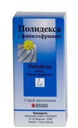 Полидекса с фенилэфрином, спрей наз. 15 мл №1