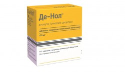 Де-Нол, табл. п/о пленочной 120 мг №112