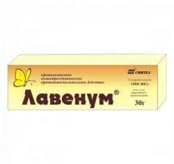 Лавенум, гель д/наружн. прим. 1 тыс.ЕД/г 30 г №1