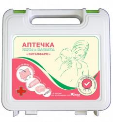 Аптечка мамы и малыша, арт. 8694 тип 10/2 состав №2 белый футляр пластиковый