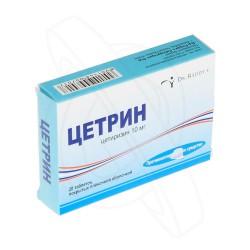 Цетрин, табл. п/о пленочной 10 мг №20